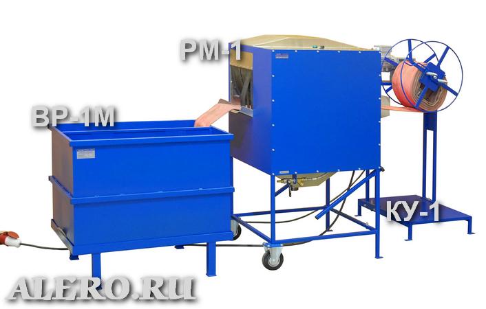 Рукавомоечная машина РМ-1, ванна ВР-1М и каретка КУ-1