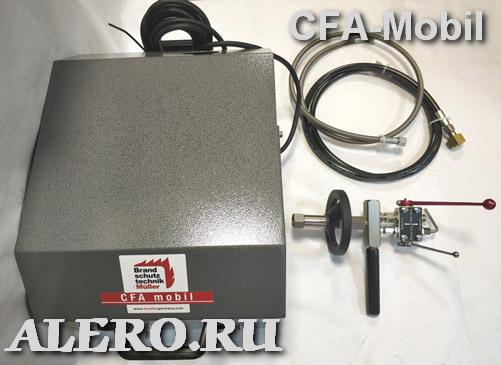 Углекислотная зарядная станция CFA Mobil для огнетушителей