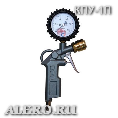 Комплект подключения компрессора КПУ-1П