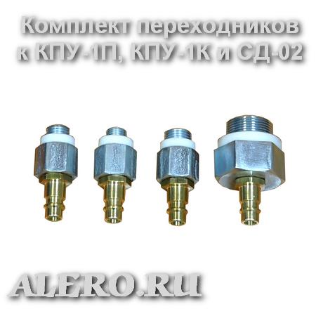 Комплект переходников (сталь с галв. М12х1,5, М14х1,5, М16х1,5, М27х1,5)