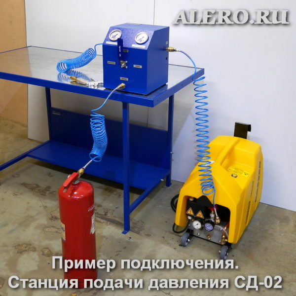 Станция подачи давления СД-02: пример подключения к компрессору