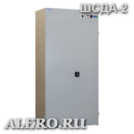 Шкаф для сушки, дезинфекции и хранения дыхательных аппаратов ШСДА-2