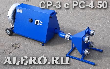 Установка для сушки пожарных рукавов СР-3 с насадкой РС-4.50