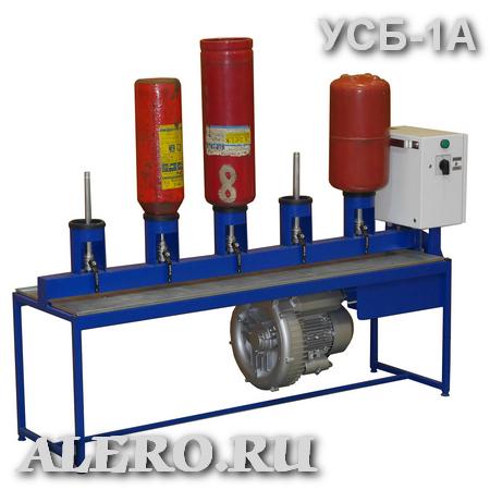 Установка для сушки баллонов УСБ-1А на 5 баллонов от производителя АЛЕРО